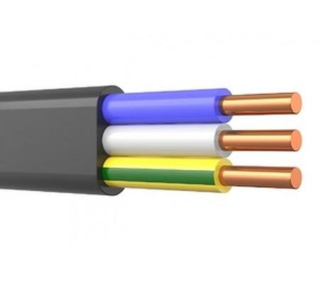 Кабель ВВГ-Пнг(А)-LS 3х1,5