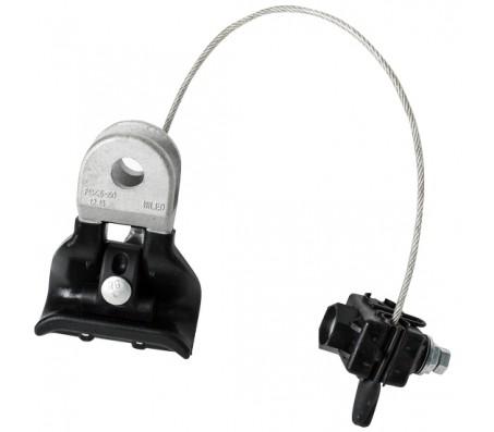 Поддерживающий зажим PSM 25-150 (NILED)